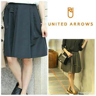ユナイテッドアローズ(UNITED ARROWS)のユナイテッドアローズ☆タックフレアスカート(ひざ丈スカート)