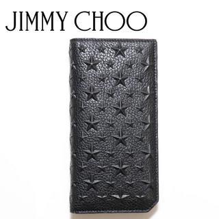 JIMMY CHOO - 新品 ジミーチュウ 二つ折り 長財布 札入れ スターエンボス ブラック 小銭入れ