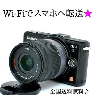Panasonic - ★Wi-Fiでスマホへ★HD動画撮影♪パナソニックLUMIX GF2レンズセット