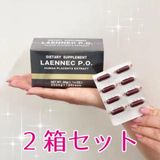 飲むプラセンタ ラエンネックPO(人由来プラセンタ)2箱セット
