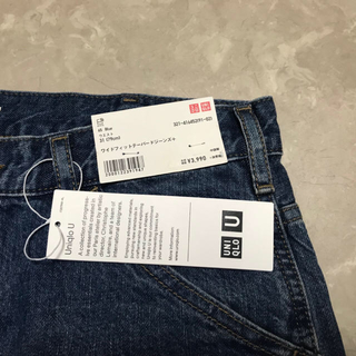 ユニクロ(UNIQLO)のUNIQLO U Wide-Fit Tapered Jeans(デニム/ジーンズ)