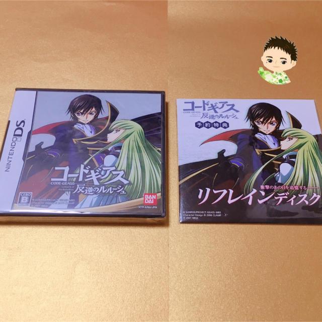ニンテンドーDS(ニンテンドーDS)のコードギアス 反逆のルルーシュ[DS] エンタメ/ホビーのゲームソフト/ゲーム機本体(携帯用ゲームソフト)の商品写真