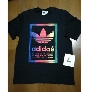 アディダス(adidas)のadidasオリジナルス/レインボーロゴT 黒L 未使用タグ付き(Tシャツ/カットソー(半袖/袖なし))
