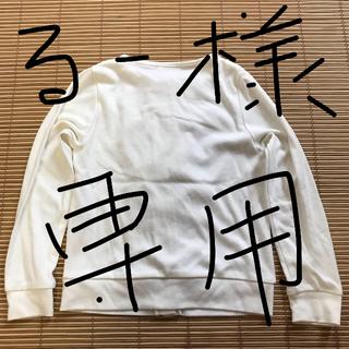GU - ガールズ110白カーディガンGU