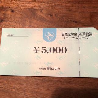 阪急百貨店 - 阪急 友の会 10万円分