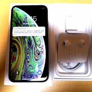 iPhone - iPhone XS 256GB スペースグレイ SIMフリー