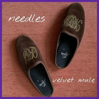 Needles - needles velvet mule ニードルス ベルベットミュール