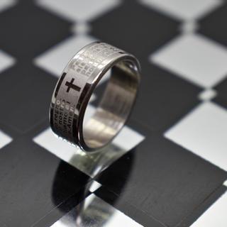 ユニクロ(UNIQLO)のメンズ シルバーリング 19号 イタリア製 STUDIOUS HARE 系(リング(指輪))