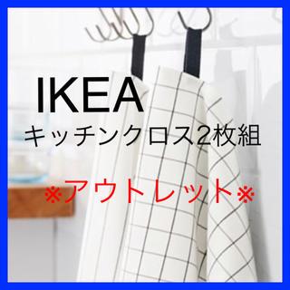 IKEA - ※アウトレット※ IKEA 365+ キッチンクロス