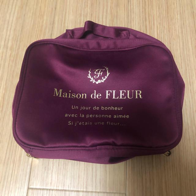 Maison de FLEUR(メゾンドフルール)の♡ミラ様専用♡トラベル収納ポーチ Sサイズ インテリア/住まい/日用品の日用品/生活雑貨/旅行(旅行用品)の商品写真