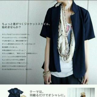 antiqua - 【antiqua】美品!半袖 ジャケット