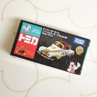 Disney - new!◆ドリームスターⅢ スペシャル39/ミッキーマウス