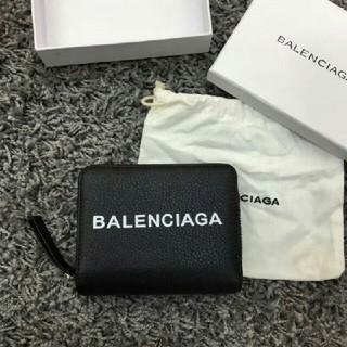 バレンシアガ(Balenciaga)の極美品 BALENCIAGA バレンシアガ 三つ折り財布(折り財布)