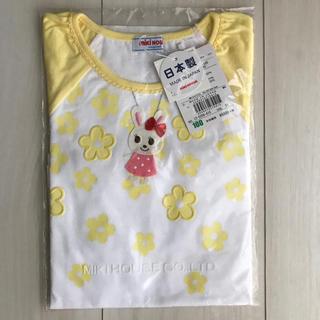 mikihouse - ミキハウス うさこネックレスモチーフ Tシャツ 100cm