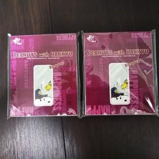 スヌーピー(SNOOPY)の阪急電車&スヌーピーコラボオリジナルポップアップメモ(2つセット)(ノート/メモ帳/ふせん)