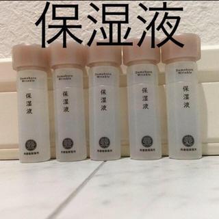 ドモホルンリンクル - ドモホルンリンクル 保湿液 5本