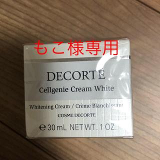 コスメデコルテ(COSME DECORTE)のコスメデコルテ  セルジェニー クリーム ホワイト 新品(フェイスクリーム)