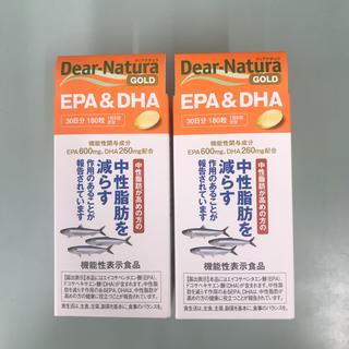 アサヒ(アサヒ)の【国産】EPA DHA 180カプセル2個(その他)