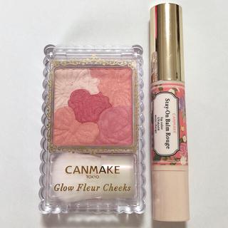 CANMAKE - グロウ フルールチークス ・ ステイオンバームルージュ