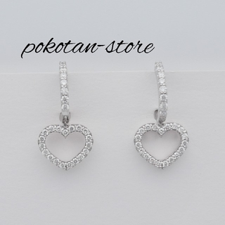 PonteVecchio - 美品【ポンテヴェキオ】K18WG ダイヤモンド 0.34ct  ハート ピアス