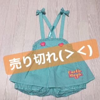 EARTHMAGIC - ギンガムチェックがらパンツスカート♡