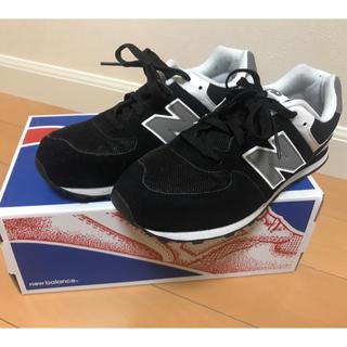 New Balance - ニューバランス 574 ブラック