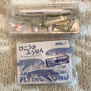 ジャル(ニホンコウクウ)(JAL(日本航空))のお値下げ♡新品 JAL飛行機模型&ANA飛行機ふうせん 2点セット(航空機)