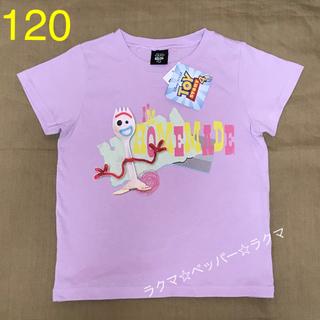 トイストーリー(トイ・ストーリー)の映画 トイストーリー4 フォーキー tシャツ 120(Tシャツ/カットソー)