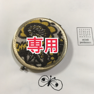 ミナペルホネン(mina perhonen)のミナペルホネン  joy   コンパクトミラー(ミラー)