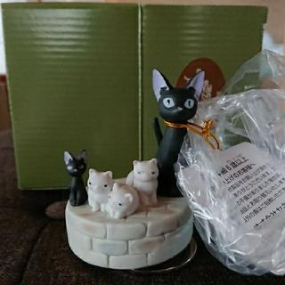 ジブリ - Sekiguchi ジブリオルゴール ジジ一家