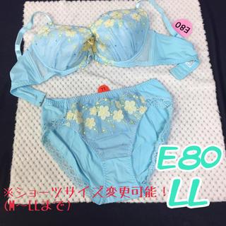 水色の花柄刺繍とイエローリボンで清楚なブラ・ショーツセットE80(ブラ&ショーツセット)
