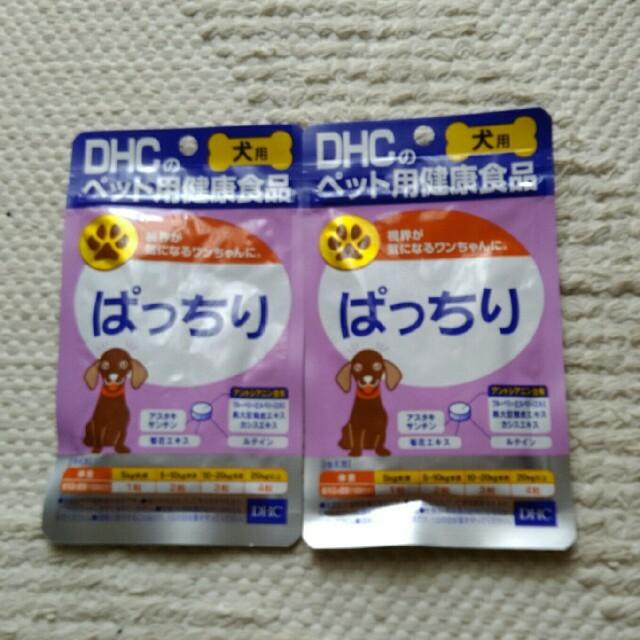 DHC(ディーエイチシー)の犬用 DHC ばっちり 目サプリメント その他のペット用品(ペットフード)の商品写真