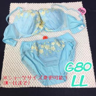 水色の花柄刺繍とイエローリボンで清楚なブラ・ショーツセットG80(ブラ&ショーツセット)