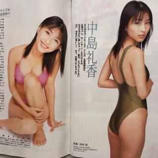 タカラジマシャ(宝島社)のBOMB 2000年 12月 中島礼香 250号 ボム BOME(アート/エンタメ/ホビー)