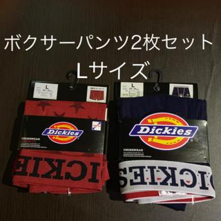ディッキーズ(Dickies)のボクサーパンツ2枚セット Lサイズ(ボクサーパンツ)
