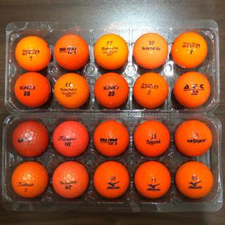 オレンジ系 ロストボール 20球