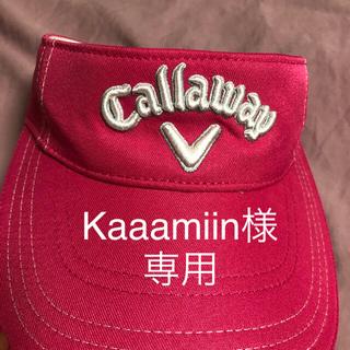 キャロウェイ(Callaway)のキャロウェイ サンバイザー(キャップ)