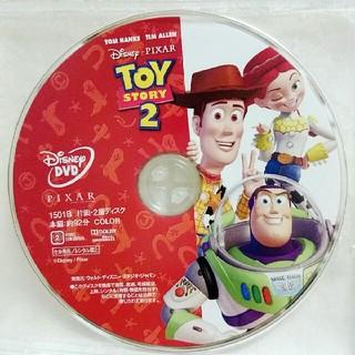 トイ・ストーリー - 新品未再生♡トイ・ストーリー2  DVD  クリアケース   MovieNEX
