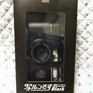 富士フイルム - FUJIFILM 写ルンです 専用ハードカバー ブラック