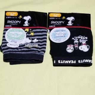 SNOOPY - SNOOPYサニタリーショーツ160