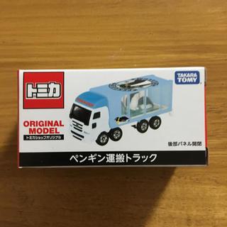 Takara Tomy - トミカショップオリジナル ペンギン運搬トラック