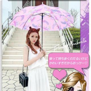 Rady - 新品 Rady フラワー柄傘 ピンク