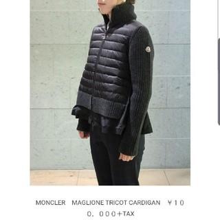 MONCLER - モンクレール 国内正規品 MAGLIONE TRICOT CARDIGAN「L」