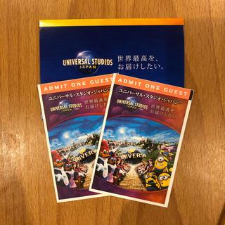 ユニバーサルスタジオジャパン USJ チケット ペア