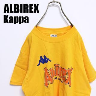 カッパ(Kappa)のKappa カッパ 新潟アルビレックス Tシャツ(Tシャツ/カットソー(半袖/袖なし))