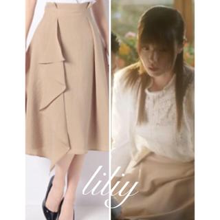 レッセパッセ(LAISSE PASSE)のルパンの娘♡深田恭子さん着用スカート(ロングスカート)
