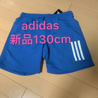 adidas - 処分価格 adidasアディダス ボーイズ3ストライプスイムショーツ 130cm