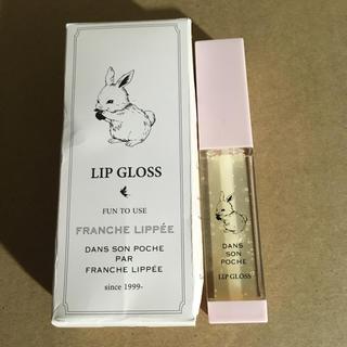フランシュリッペ(franche lippee)のフランシュリッペのリップグロスbイエロースター×ラメ おもちゃうさぎ兎ウサギ(リップグロス)
