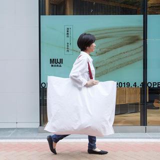 MUJI (無印良品) - 【新品 銀座店限定】無印良品 ポリプロピレン製マイバッグ 小サイズ 数量限定