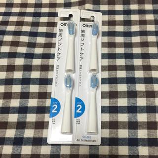 オムロン(OMRON)の歯ブラシ(歯ブラシ/デンタルフロス)